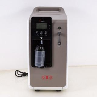 Koncentrator tlenu z neulizatorem